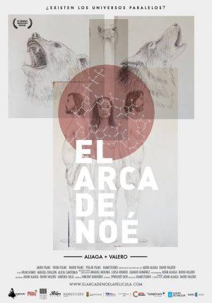 ElarcadeNoe-Valero-Aliaga-Cartel